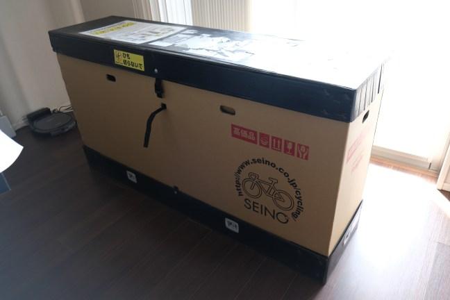 Rented Seino bike shipping box