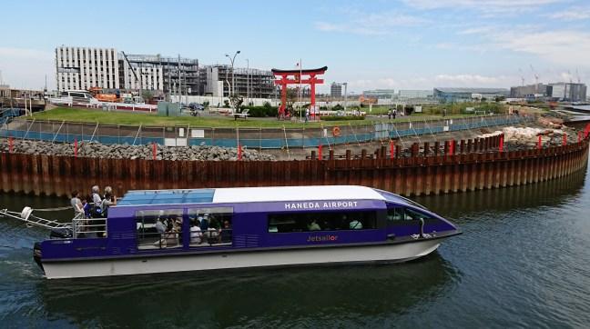 Tourist boat in front of Haneda Peace Shrine