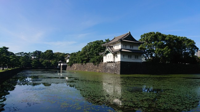 Imperial Palace and moat