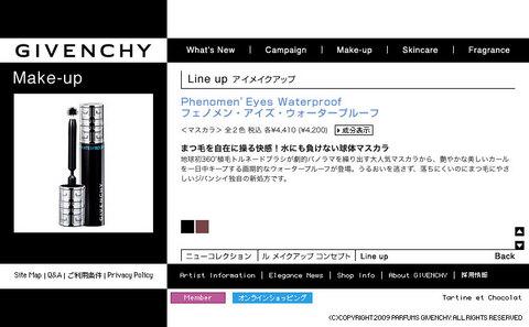 100719-givenchy-web.jpg