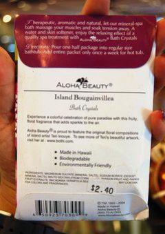 100823-aloha-beauty-2.jpg