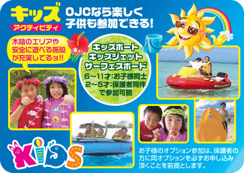 110711-ojc-kids-activity.jpg