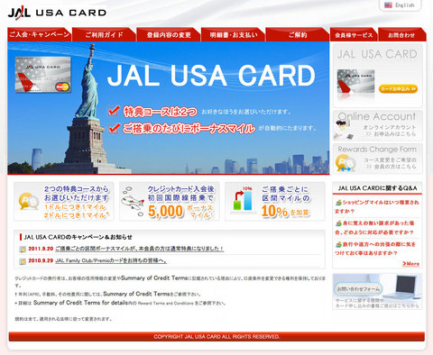 111107-jal-usa-card-web.jpg