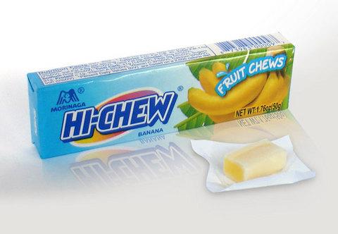 120109-hi-chew.jpg