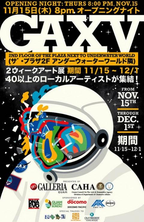 121119-gax-v-poster.jpg