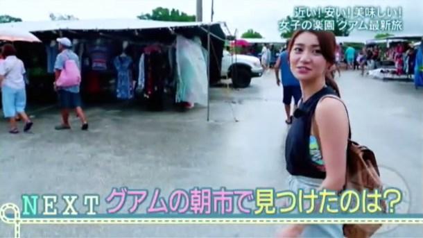 デデドの朝市でおかゆをいただきました。 Woman on the Planet (日本テレビ)