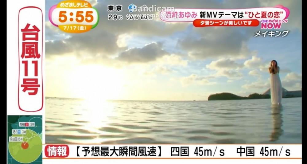 浜崎あゆみ Summer diary メイキング (めざましテレビ)