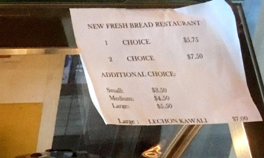 フィリピン料理のテイクアウトコーナーの値段 ニューフレッシュブレッドベークドショップ