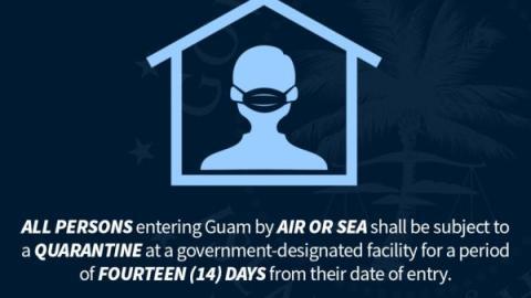 グアム入国の際の検疫隔離措置について