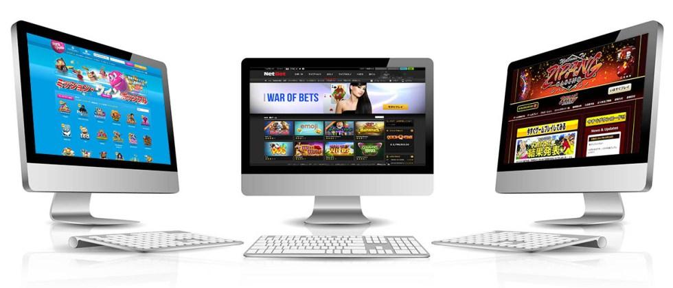 いいオンラインカジノはネットで有名に