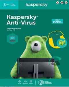 kaspersky antivirus price in bd