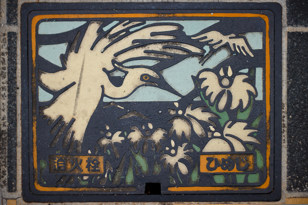 https://i2.wp.com/www.gwarlingo.com/wp-content/uploads/2011/08/Crane-Japanese-Manhole-Cover-Photo-by-Carlos-Blanco.jpg
