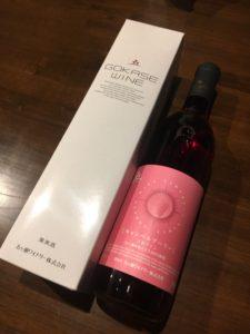 ビンゴ景品五ヶ瀬ワイン
