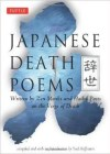 japanese-death-poems
