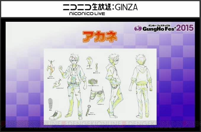 gunho_02_cs1w1_679x449