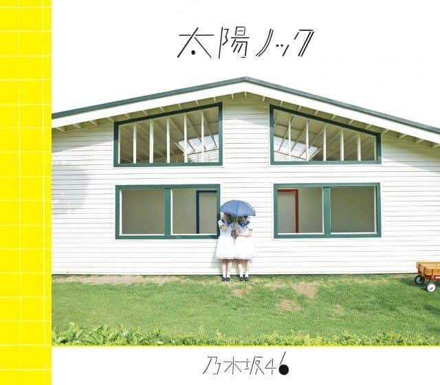 nogizaka46-taiyou-knock-cover-type-a