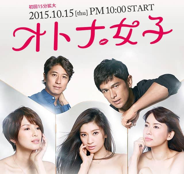 gwigwi.com_otona-joshi