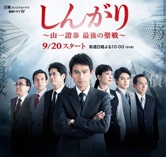 gwigwi.com_shingari