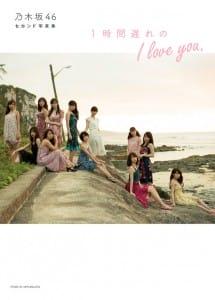 ichi-jikan-okure-no-i-love-you-nogizaka46-photobook-cover