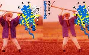 FES☆TIVE Covers Lagu Jadul Populer milik Yoshi Ikuzo!
