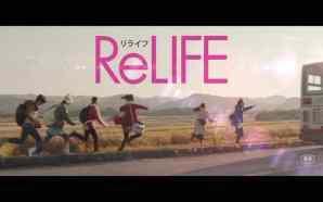 Video Trailer film live-action ReLIFE perdengarkan lagu Sonoko Inoue
