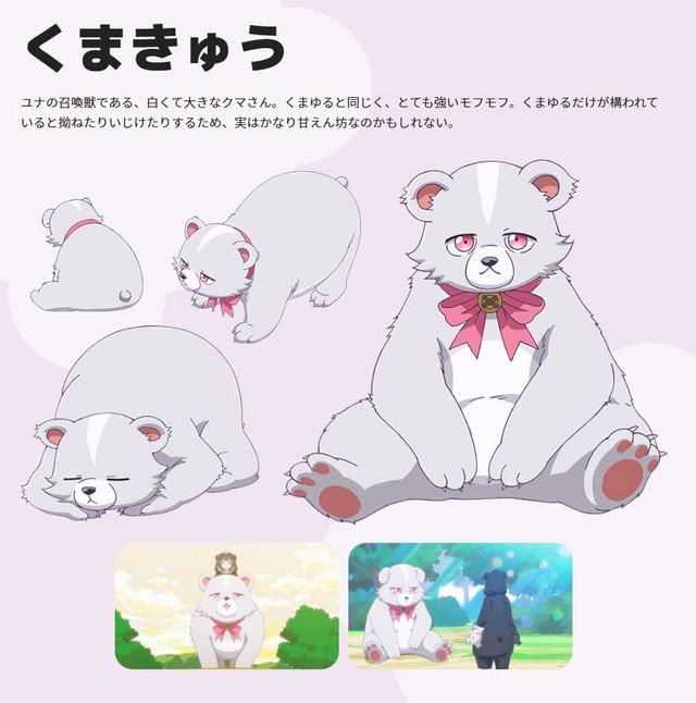 Pengaturan karakter Kumakyuu, beruang putih besar yang dipanggil oleh Yuna di anime TV Kuma Kuma Kuma Bear yang akan datang.