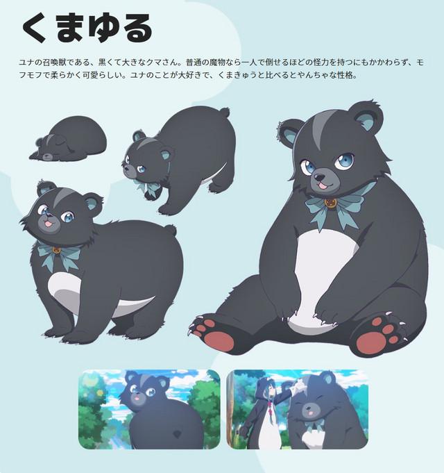 Pengaturan karakter Kumayuru, beruang hitam besar yang dipanggil oleh Yuna di anime TV Kuma Kuma Kuma Bear yang akan datang.