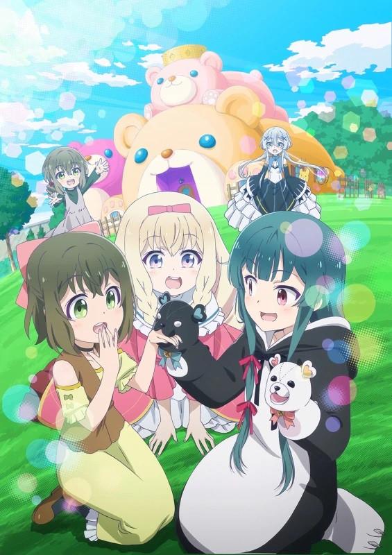 Visual kunci baru untuk anime TV Kuma Kuma Kuma Bear yang akan datang, menampilkan para pemeran utama bermain di depan rumah berbentuk beruang.