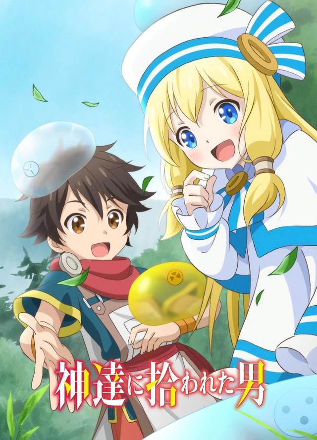 Visual kunci baru untuk anime TV By the Grace of the Gods yang akan datang, menampilkan karakter utama Ryoma dan Eliaria bermain dengan gembira dengan beberapa slime ramah.