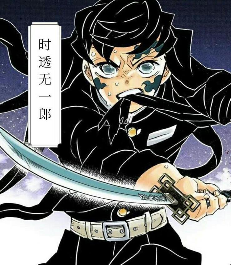 Pedang Nichirin Warna Putih
