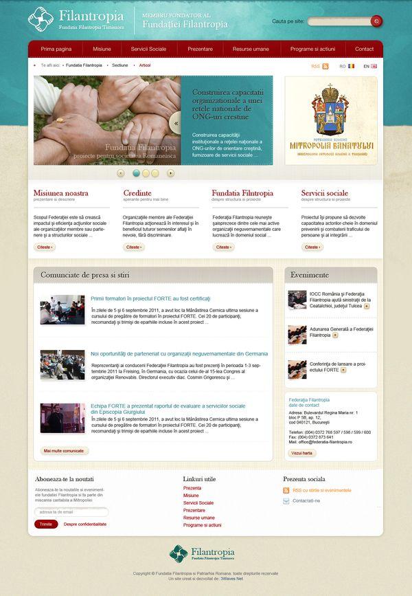 Fundatia Filantropia Timisoara