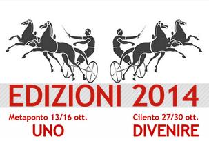 """Vallo della Lucania – Il """"Festival della Filosofia in Magna Grecia"""""""