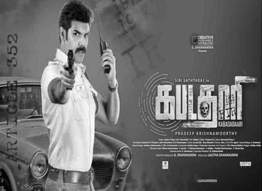 Kabadadaari Tamil Movie Download