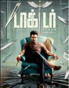 Doctor Tamil Movie Download