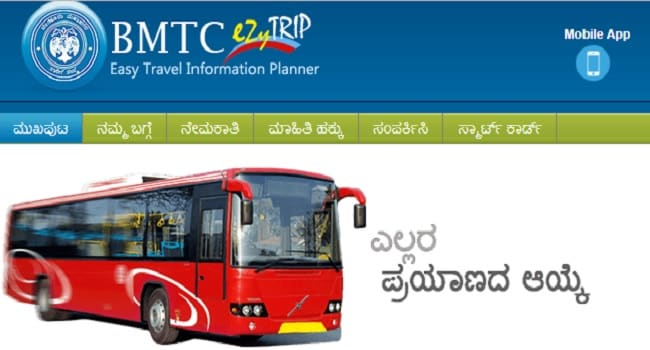 BMTC Hall Ticket
