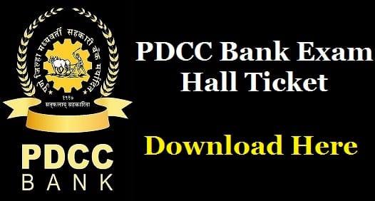 PDCC Bank Clerk Hall Ticket 2018