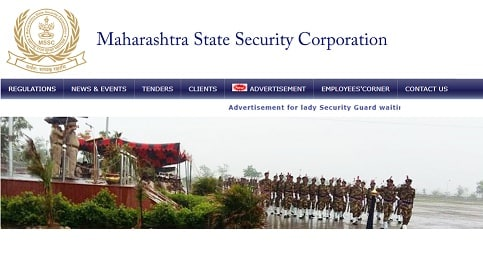 MSSC Recruitment 2018 Apply 500 Maha Lady Security Guard Vacancy