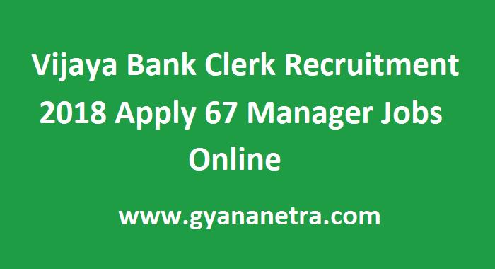 Vijaya Bank Clerk Recruitment
