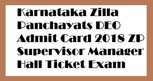 Karnataka Zilla Panchayats DEO Admit Card
