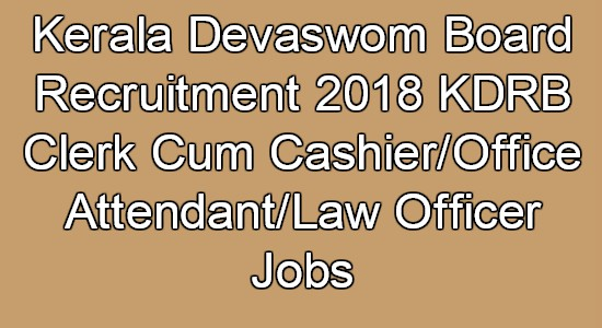 Kerala Devaswom Board Recruitment
