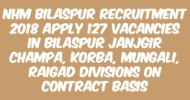 NHM Bilaspur Recruitment