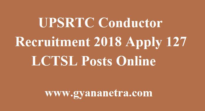 UPSRTC Conductor Recruitment