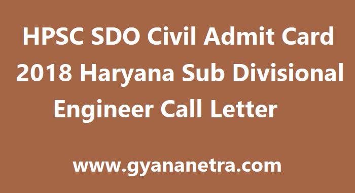 HPSC SDO Civil Admit Card