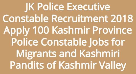 JK Police Executive Constable Recruitment