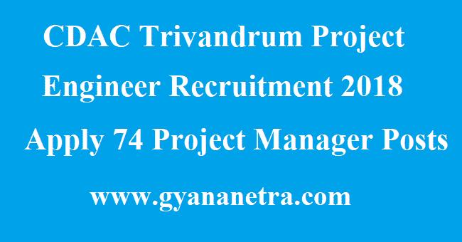 CDAC Trivandrum Project Engineer Recruitment