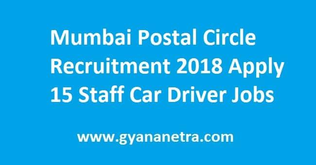 Mumbai Postal Circle Recruitment