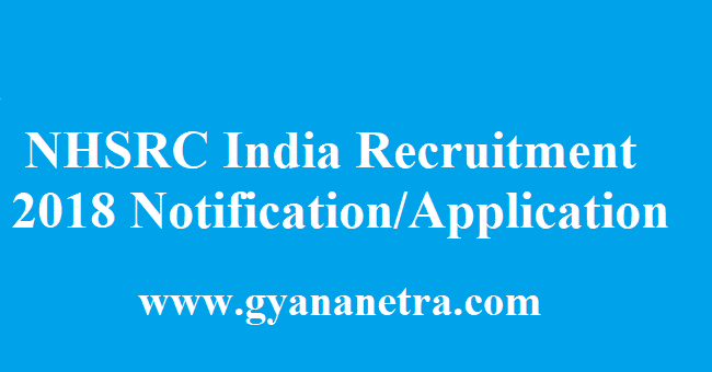 NHSRCINDIA Recruitment 2018