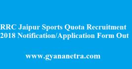 RRC Jaipur Sports Quota Recruitment 2018