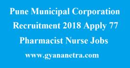 Pune Municipal Corporation Recruitment
