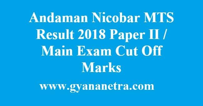 Andaman Nicobar MTS Result